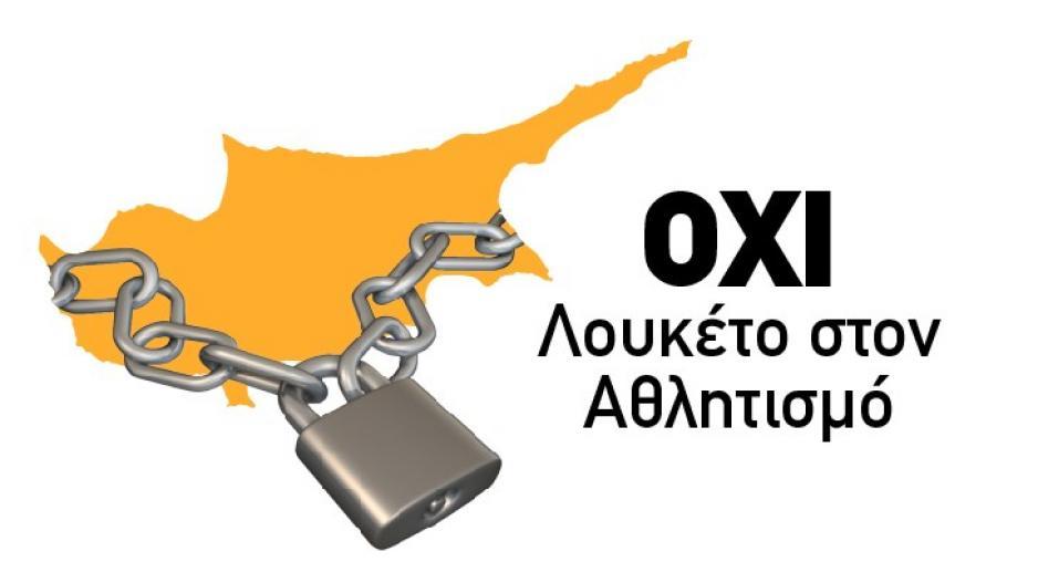 Spora kilide OXI